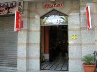 Lire la suite: Hotel Majestic Meknes