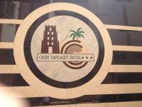 Lire la suite: Hotel Oasis Tafilalet Meknes