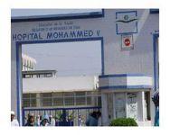 Lire la suite: Hopital Mohammed V Mekness